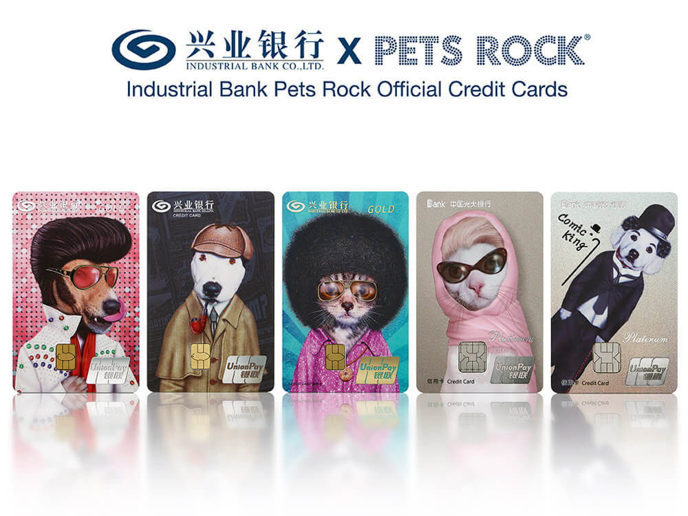Pets Rock Credit cards launched China Industrial Bank