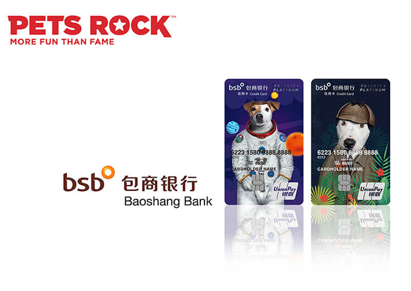 Pets Rock Credit cards launched Baoshang Bank