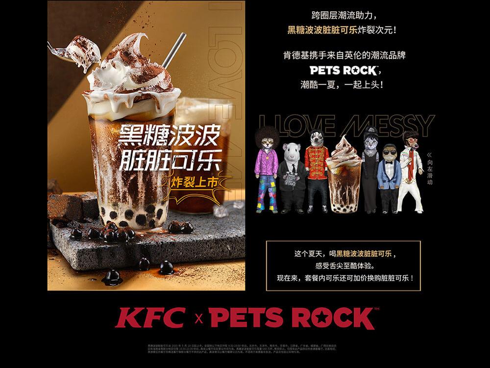 Pets Rock X KFC Promotion