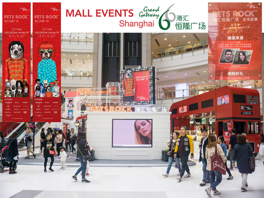 Pets Rock Mall event Grand Gateway 66, Shanghai