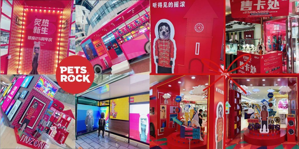 China Inzone Mall Group celebrated their 25th Anniversary with Pets Rock